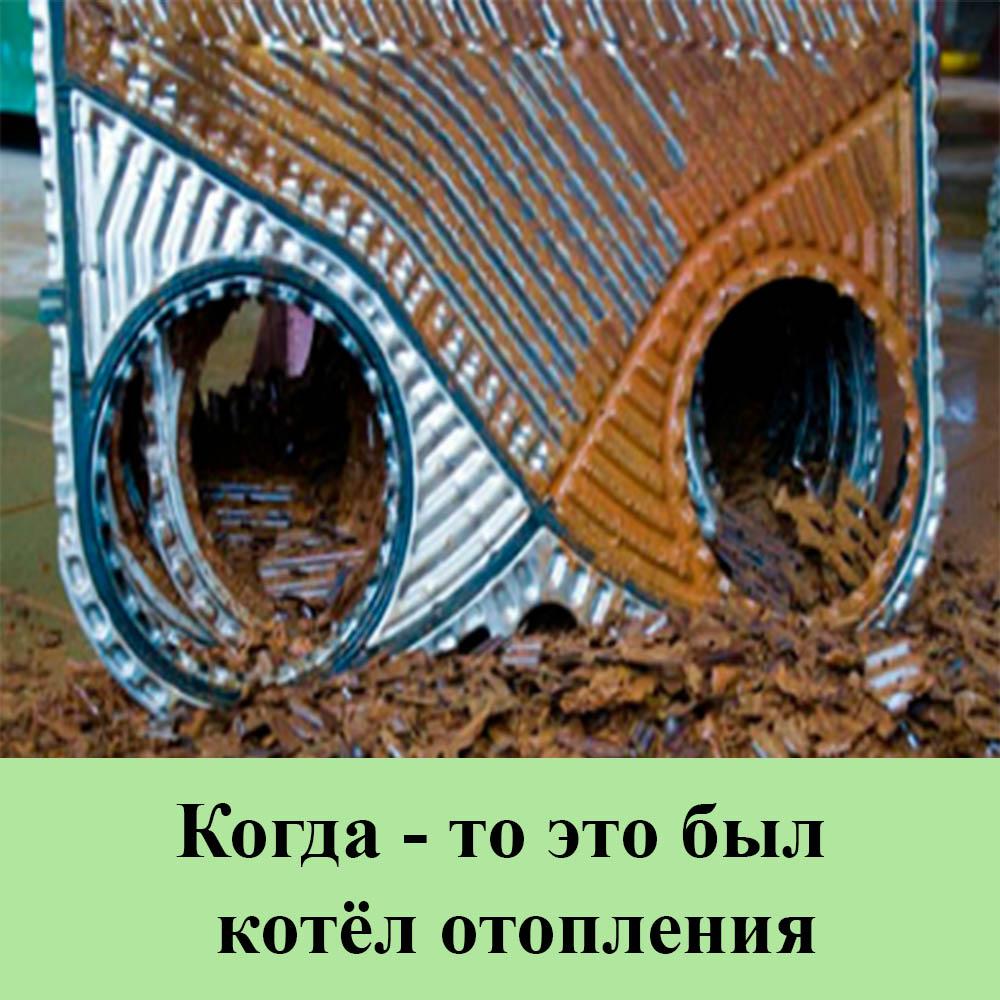 kotyol-1