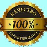 znak-kachestva